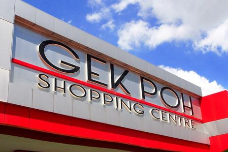 ALBA - Gek Poh Shopping Centre
