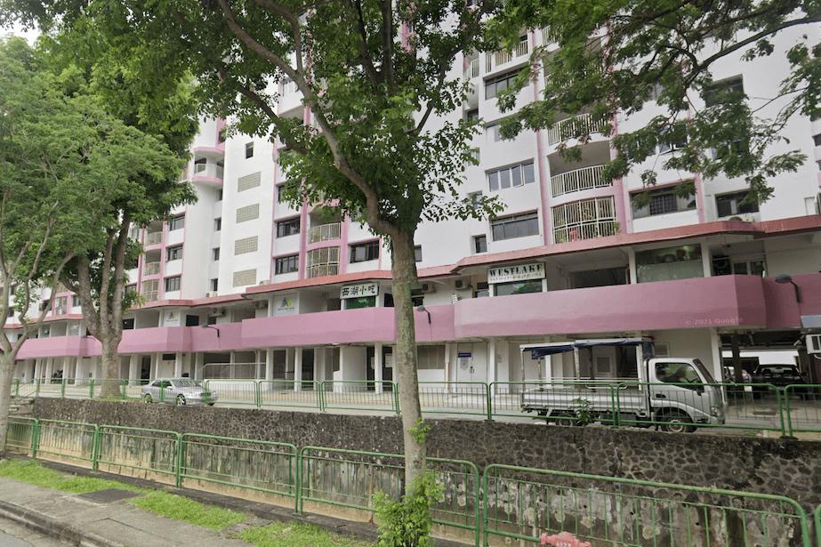 ALBA - Farrer Gardens RC